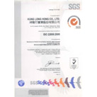 ISO22000 : 2005